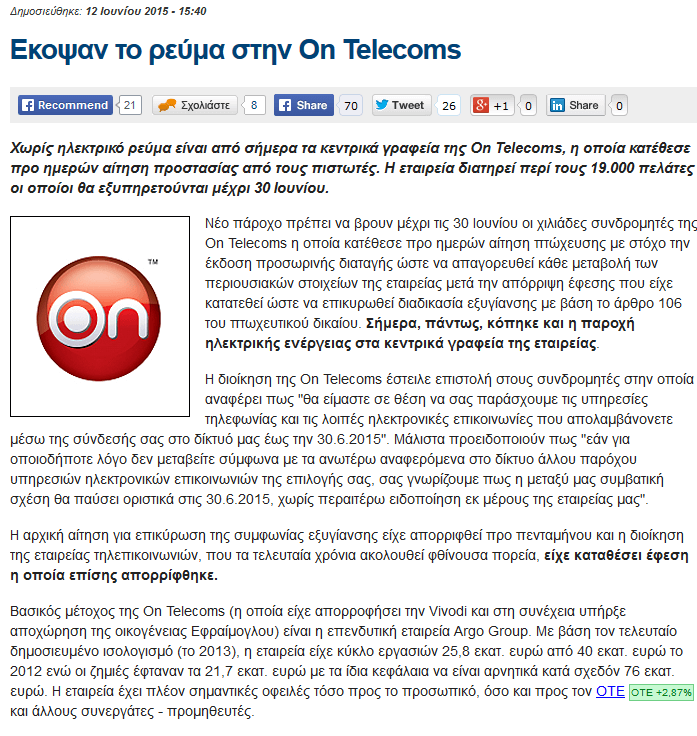 on telecoms