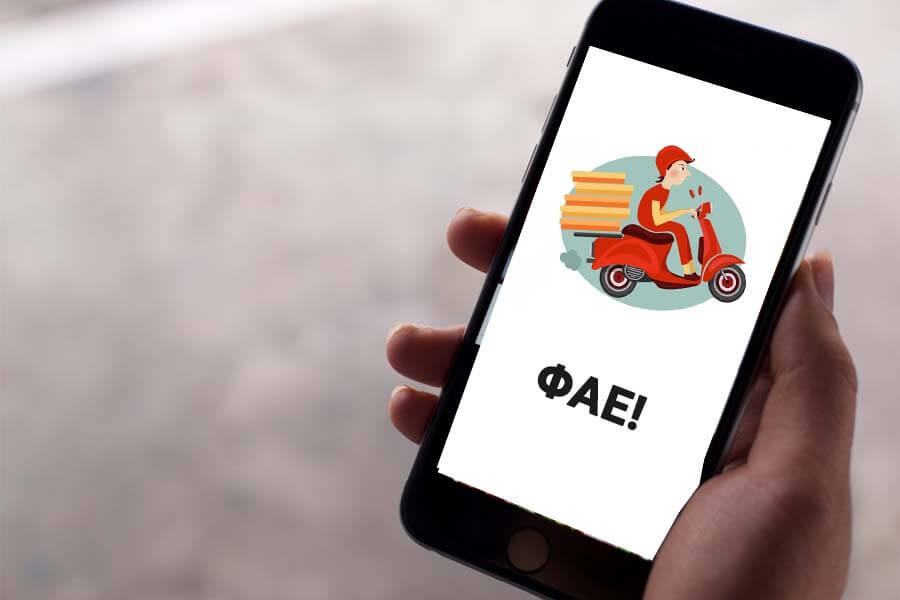 επεισόδιο 25 delivery apps ντελίβερι