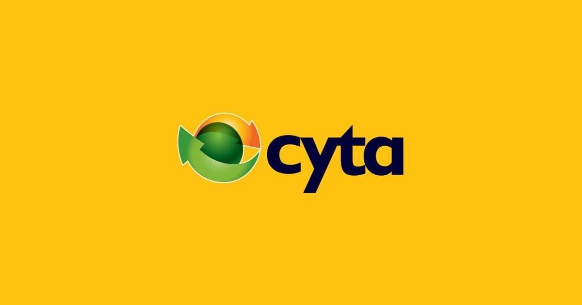 Η Cyta Ελλάδος προς πώληση, ποιος θα την πάρει;