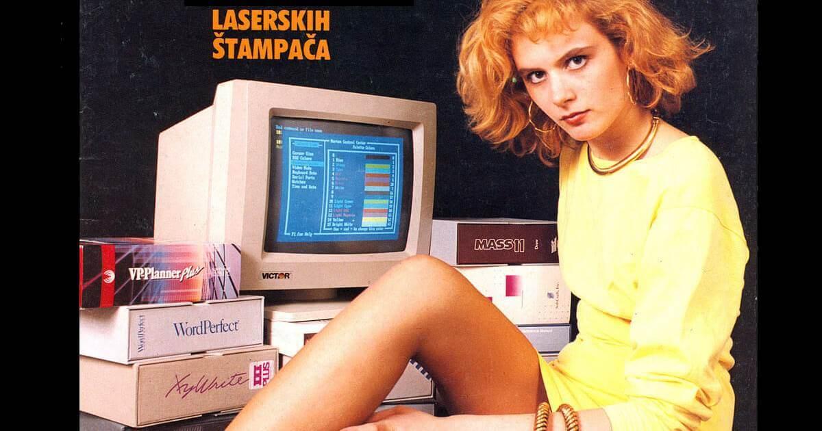 32 Retro covers ενός Computer Magazine της πρώην Γιουγκοσλαβίας με γυναίκες