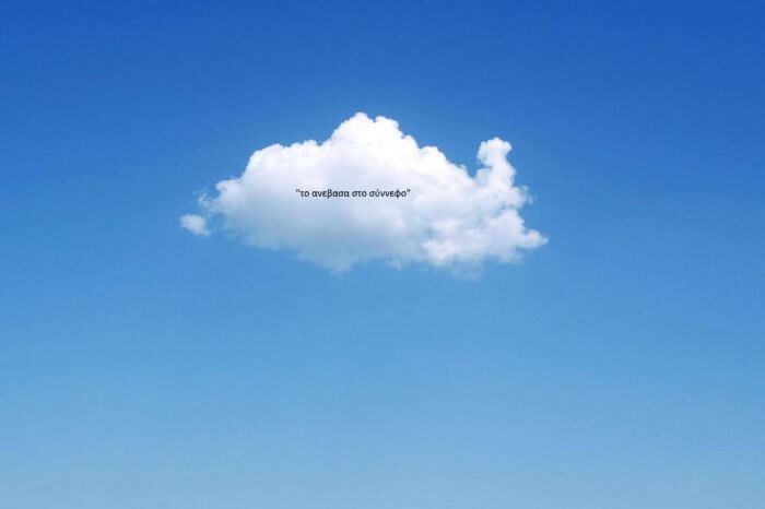 🎙 BSP#38: Cloud