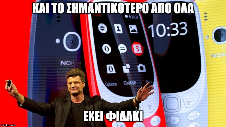 fidaki-3310