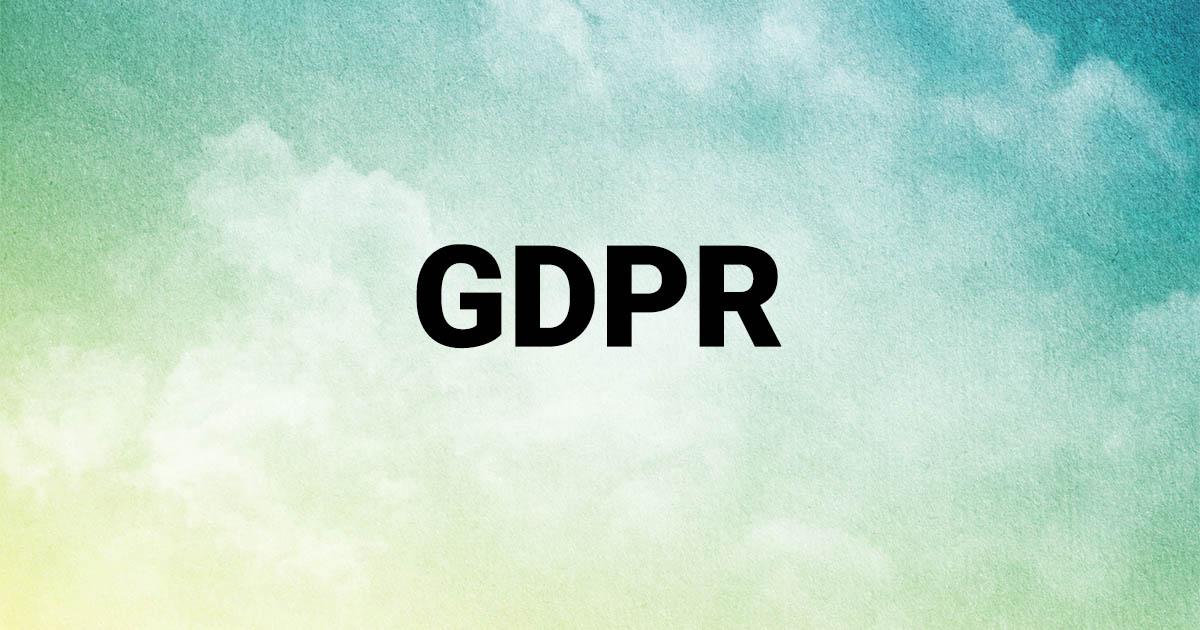 Για το GDPR ρε γαμώτο